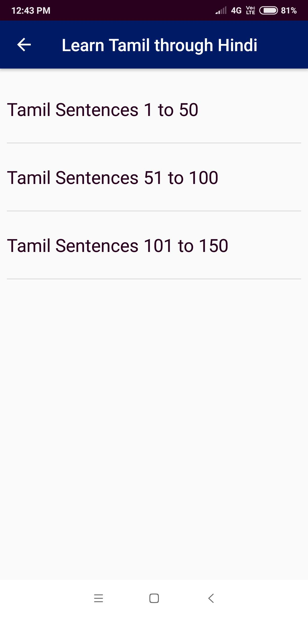 Learn Tamil through Hindi for Android - APK Download