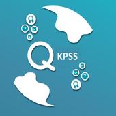 Kpss Soru Avcısı 2020-icoon