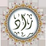 زاد المؤمن - صلوات - ادعية - زيارات - برنامج يومي