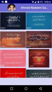 Ahmed Nadeem Qasmi Poetry screenshot 1