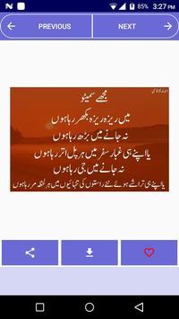 Ahmed Nadeem Qasmi Poetry screenshot 6