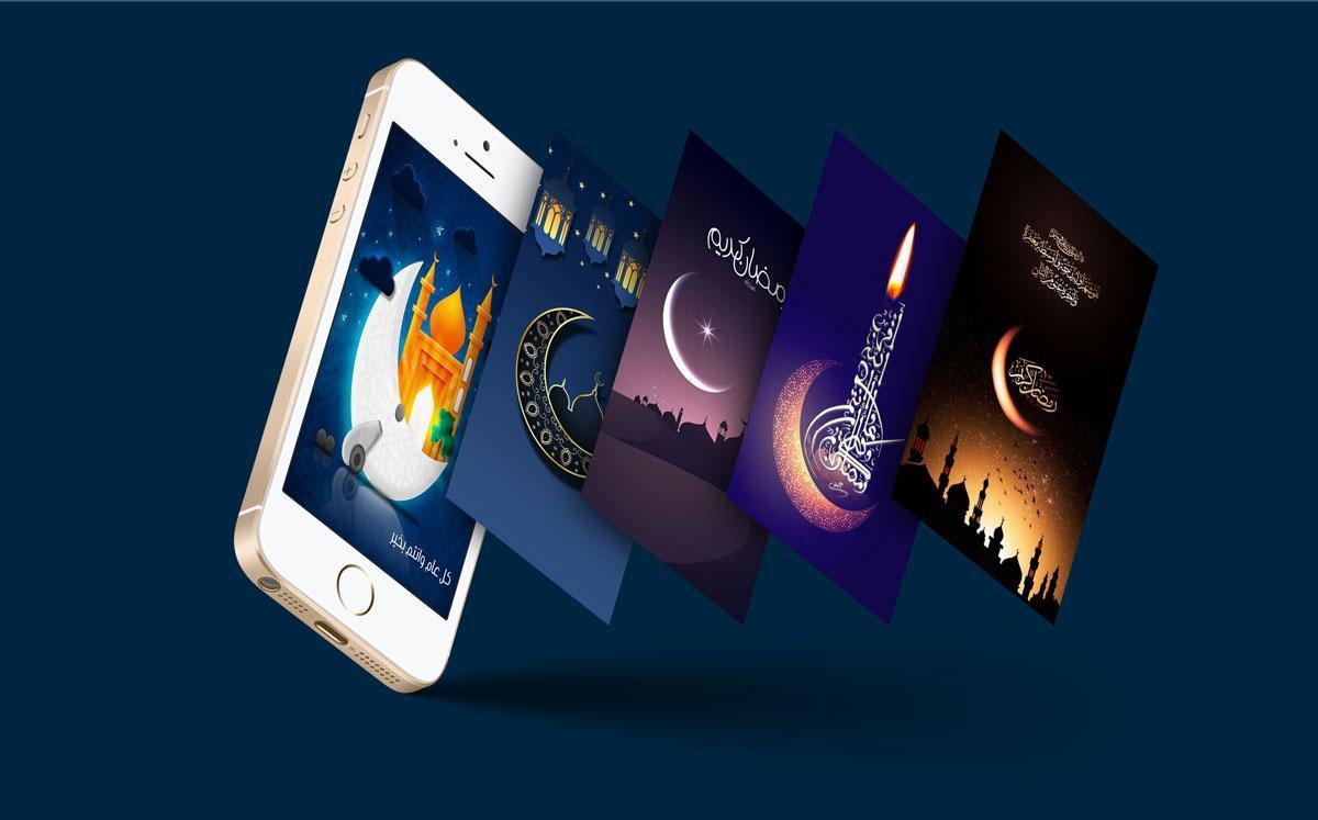 Ramadan 4k Wallpapers Hd Islamic Wallpaper For Android