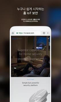 V3 Home screenshot 1