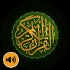 ikon Audio Quran