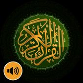 Audio Quran icône