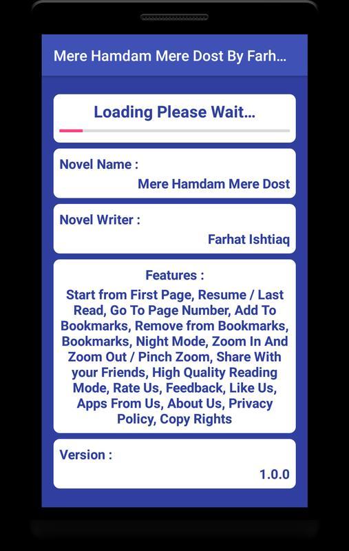 Mere hamdam mere dost by farhat ishtiaq urdu novel for android.