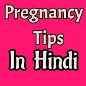 Pregnancy Tips in Hindi आइकन