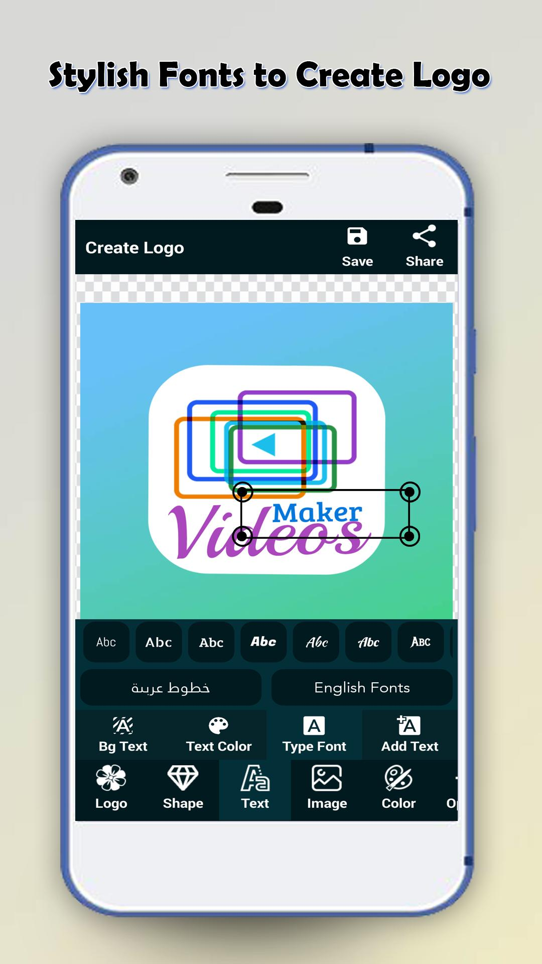 Download ponsel Logo Maker