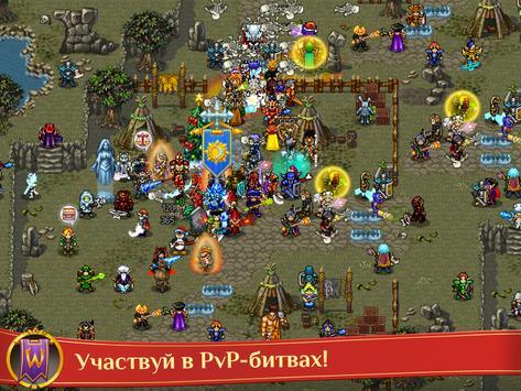 Warspear Online скриншот 12