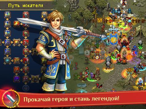 Warspear Online скриншот 9