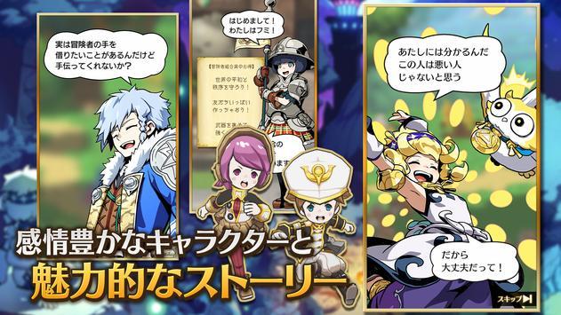 剣 と 魔法 の ログレス mod apk