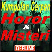 Cerpen Horor dan Misteri Offline icon