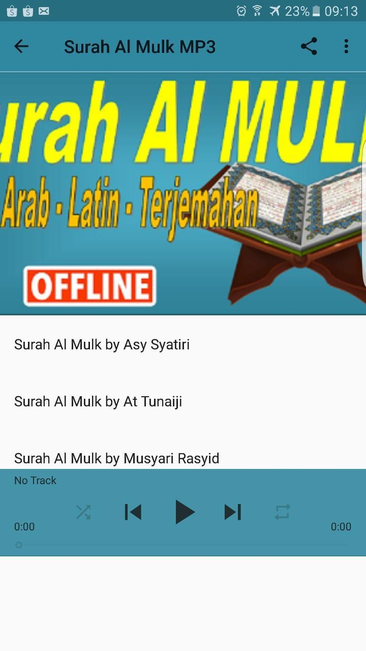Surah Al Mulk For Android Apk Download