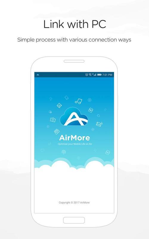 airmore 音楽