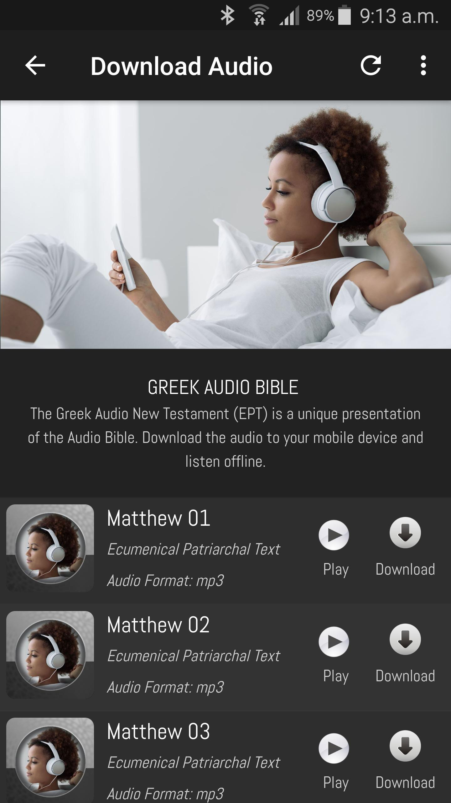Greek Audio Bible for Android - APK Download