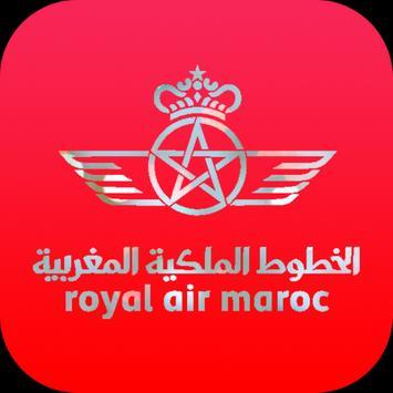 الخطوط الملكية المغربية للرحلات الجوية screenshot 2