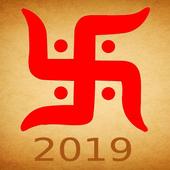 Hindi Calendar Panchang 2019 - 2020 icon