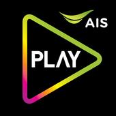 ikon AIS PLAY