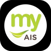 my AIS ícone
