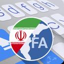 ai.type Farsi Dictionary APK
