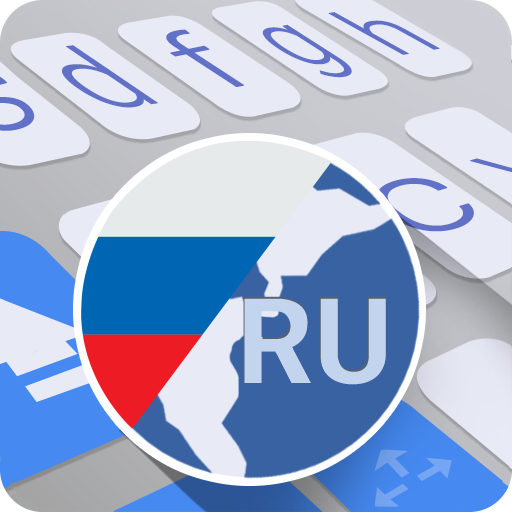 ai.type Russian Dictionary