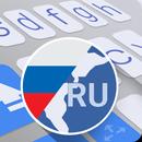 ai.type Russian Dictionary APK