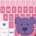 ai.keyboard My Baby Girl theme