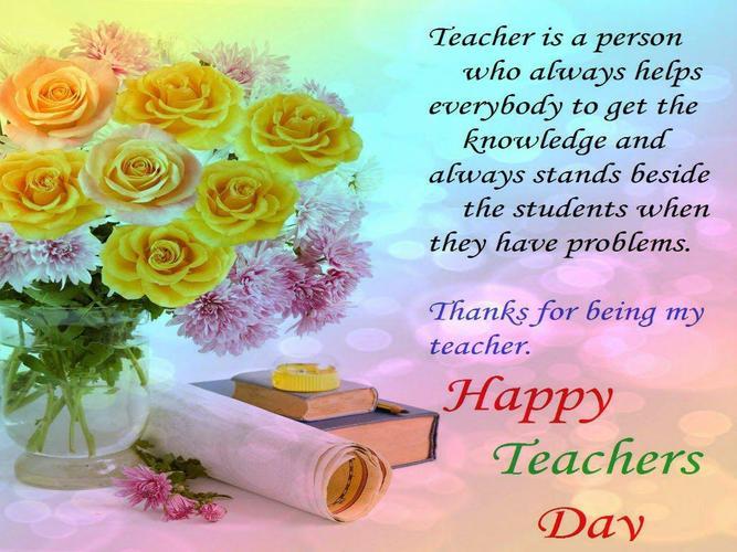 поздравление учителю на день рождение на английскому