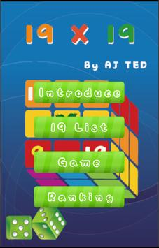 Play 19 TimesTable (Free) screenshot 1