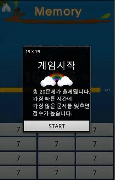 Play 19 TimesTable (Free) screenshot 4