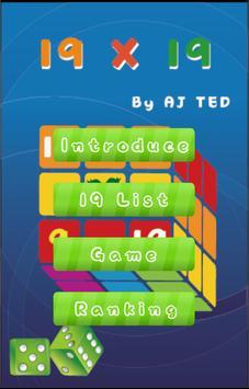 Play 19 TimesTable (Free) screenshot 8