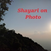 Shayari On Photos/ Picture icon