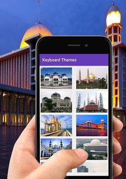 Masjid Indonesia Keyboard poster