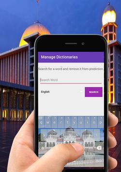 Masjid Indonesia Keyboard screenshot 1