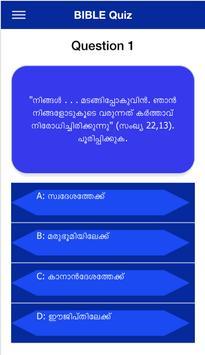 Logos Bible Quiz for Free! screenshot 7