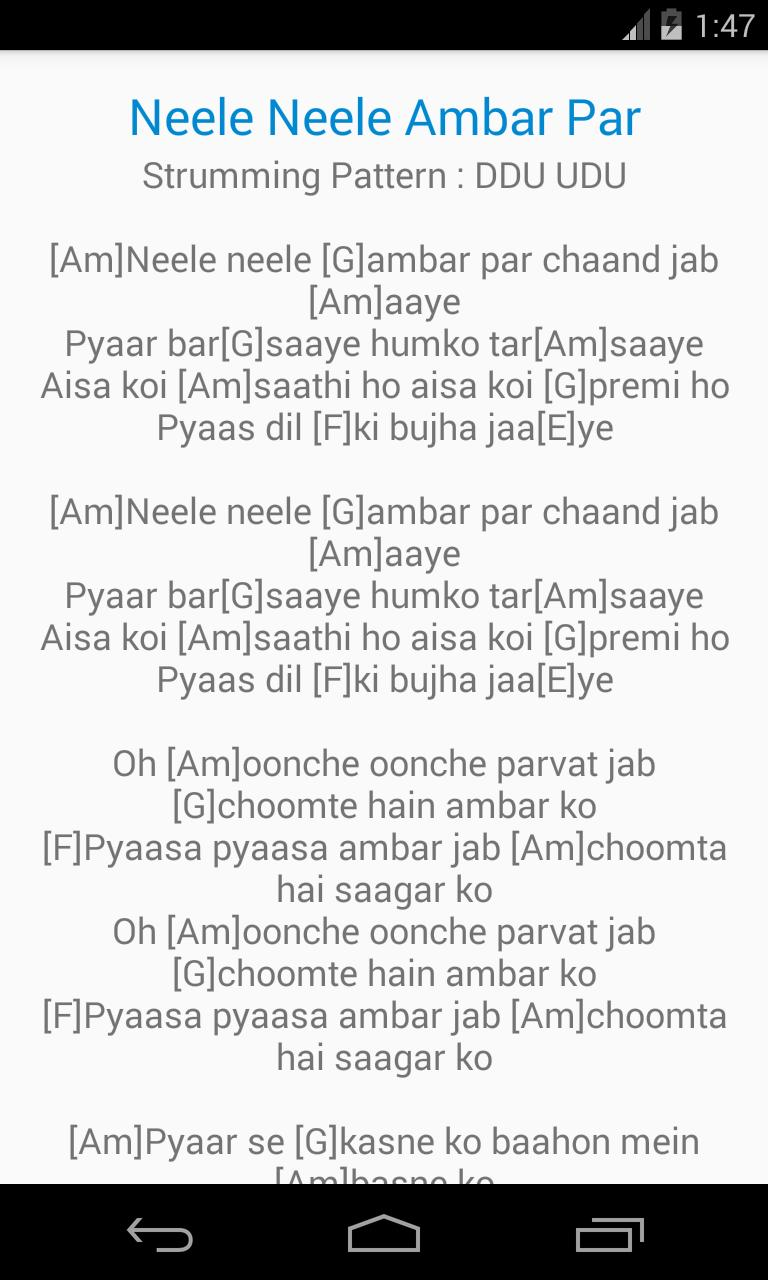 Hindi Songs Piano Chords for Android - APK Download