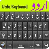 Urdu Keyboard icon