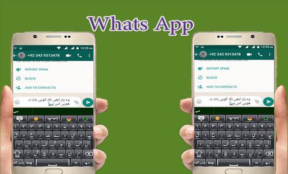 Urdu Keyboard screenshot 6