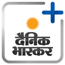 Dainik Bhaskar - Hindi News App APK