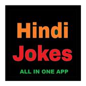 Jokes App 2019 icon