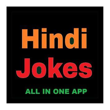 Jokes App 2019 poster