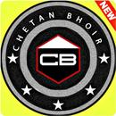 CB Backgrounds - Full HD 2020 APK Android