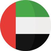 أخبار الإمارات العاجلة icon