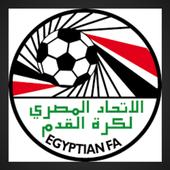 أخبار الدوري المصري icon