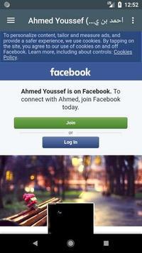 أخبار الدوري المصري screenshot 7