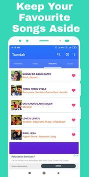 Tumdah screenshot 3