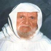 Ramadan Islamic Quotes icon