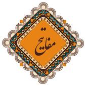 مفاتیح الجنان با ترجمه فارسی icon