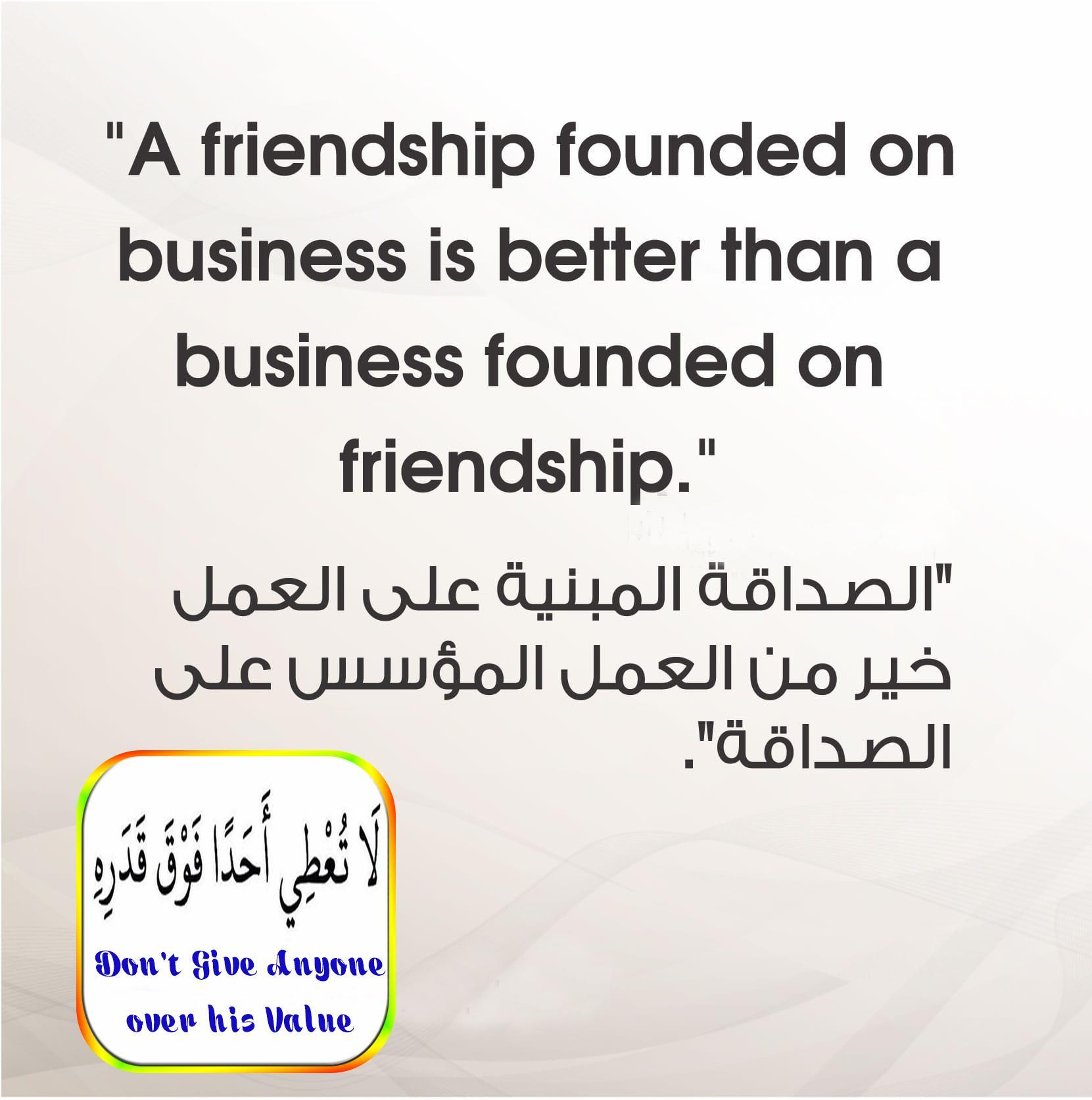أقوال انجليزية مترجمة بالعربي For Android Apk Download
