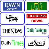 All Pakistan Newspaper icon